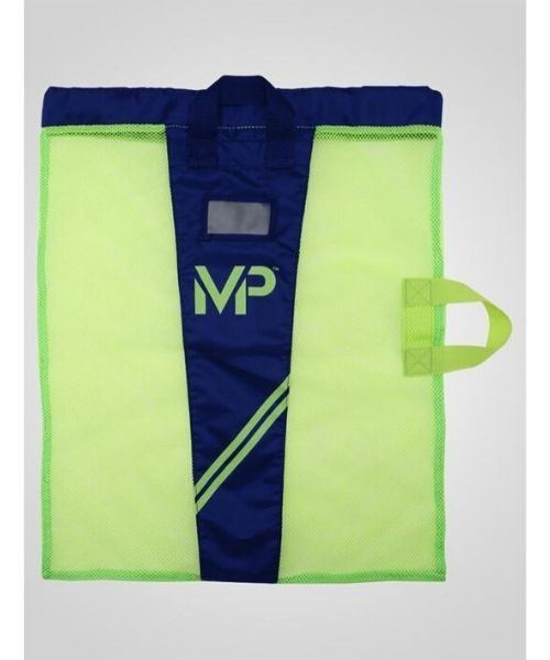 MP udstyrsnet blå gul 500x600 - MP udstyrsnet - blå/gul
